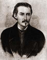 Escritor Casimiro de Abreu